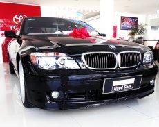 Bán xe BMW Alpina B7 đời 2007, màu đen, dòng đặc biệt chỉ có 200 chiếc trên thế giới, sang trọng lịch lãm giá 1 tỷ 500 tr tại Tp.HCM