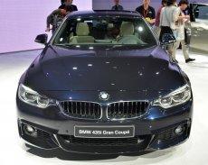 Bán xe BMW 420i Gran Coupe đời 2017, màu xanh lam, nhập khẩu giá 2 tỷ 68 tr tại Phú Yên