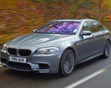 Cần bán xe BMW 523I 2012, xe đẹp giá 1 tỷ 150 tr tại Cần Thơ